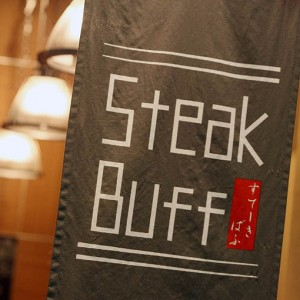 Steak Buff