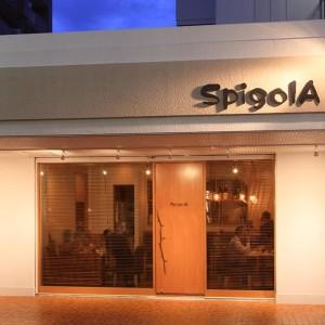 spigola1