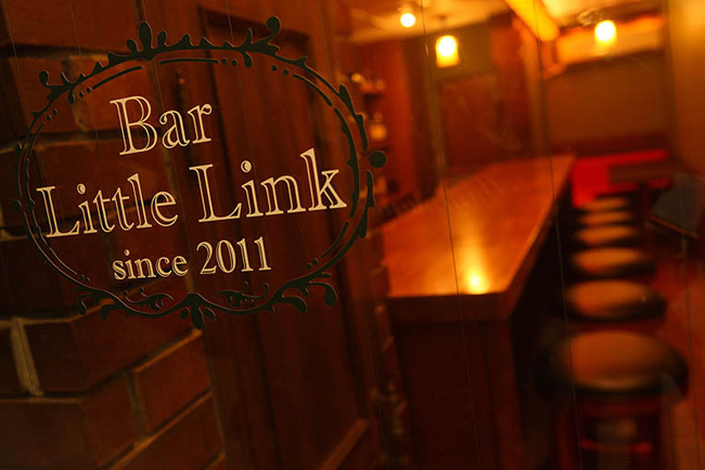 BAR LITTLE LINK