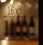 wine bar 16°C