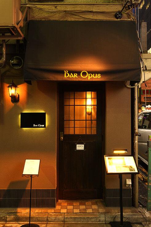 Bar Opus