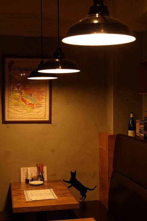 綱島ワインバル ガトネグロ