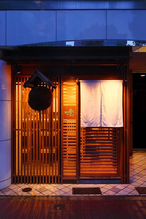 日本酒バー 嗜