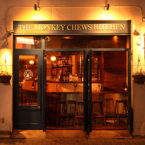 THE MONKEY CHEWS KITCHEN