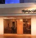 Spigola