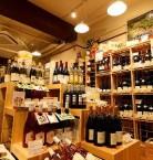 たむらワイン店
