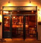 THE MONKEY CHEWS KITCHEN